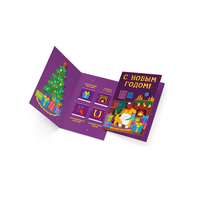 Открытка с шоколадом С Новым годом! С годом желтой собакиНовый год<br>С годом желтой собаки и шоколадным Новым годом.<br>Размер: 15 х 10 см; Объем: None; Материал: None; Цвет: None;