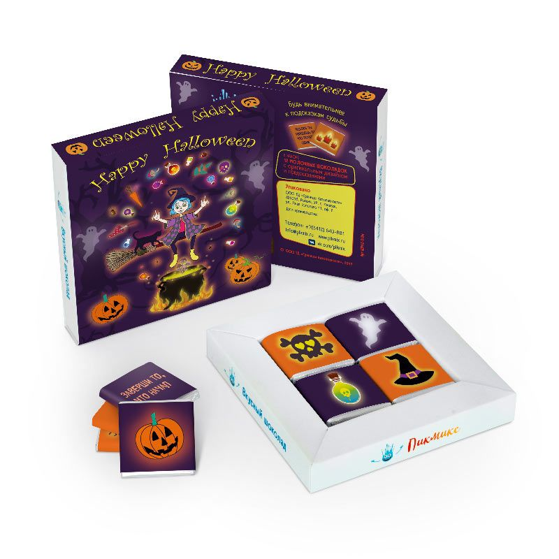 Шоколадный набор Happy HalloweenПодарки<br>Happy Halloween с вкуснейшим шоколадом.<br>Размер: 10,8 х 10,8 см; Объем: None; Материал: Шоколад; Цвет: None;