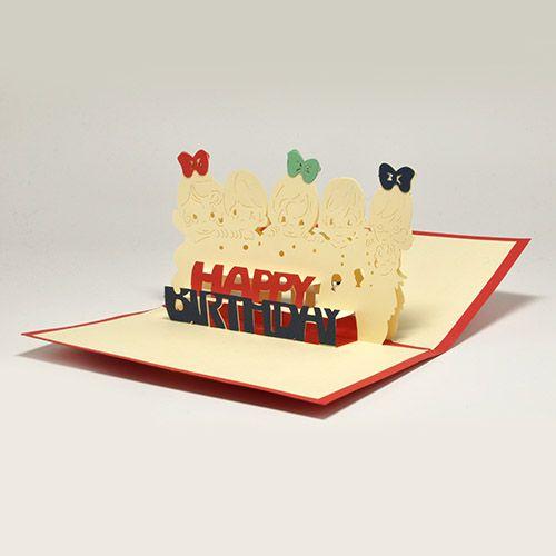 Объемная открытка 3D С Днем Рождения (Шары)