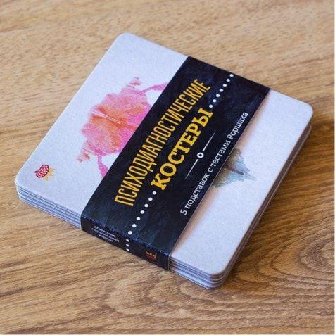 Подставки под чашки Пятна РоршахаПодарки<br>Не только в кабинетах психиатров можно найти чернильные кляксы Германа Роршаха.<br>Размер: 9.5 х 9.5 см; Объем: None; Материал: Картон; Цвет: None;
