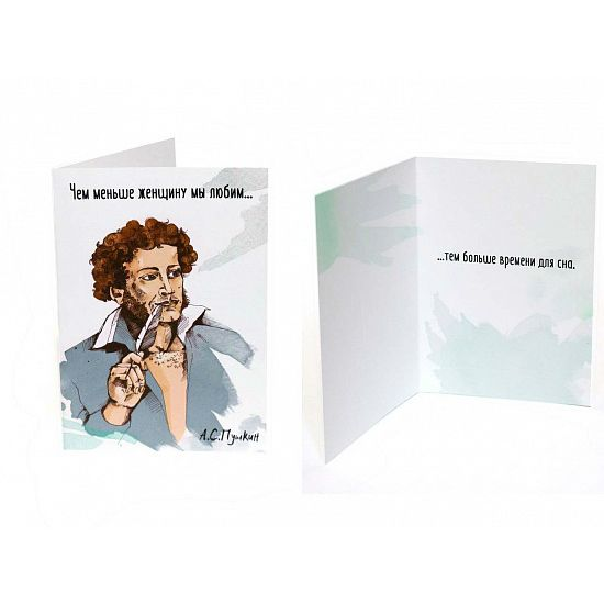 Открытка Пушкин - Чем меньше женщину мы любим...Подарки<br>Известные фразы от великих на уникальных открытках.<br>Размер: 210 х 148 мм; Объем: None; Материал: Бумага; Цвет: None;