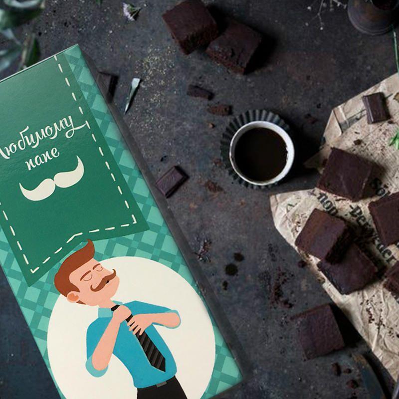 Шоколадная плитка Любимому папеПапе<br>Любимому папе дари вкусный презент.<br>Размер: 7 х 16 см; Объем: None; Материал: None; Цвет: None;