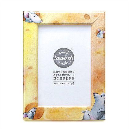 Авторские фоторамки Мыши в сыреПодарки<br>Мыши в сыре и ваша любимая фотография.<br>Размер: 10 х 15 см; Объем: None; Материал: Дерево, стекло, металл; Цвет: Комбинированный;