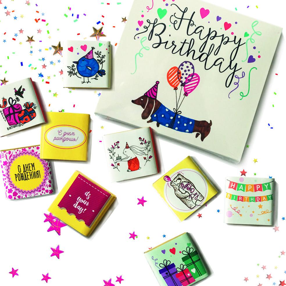 Шоколадный набор С Днем РожденияПодарки<br>День Рождения с шоколадной плиткой.<br>Размер: 12 х 1 х 12 см; Объем: None; Материал: Бумага; Цвет: Белый;