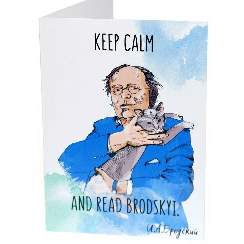 Открытка с писателями: Бродский - Keep calm and read BrodskyОткрытки<br>Keep calm and read Brodsky<br>Размер: 210 х 148 мм; Объем: None; Материал: Бумага; Цвет: None;