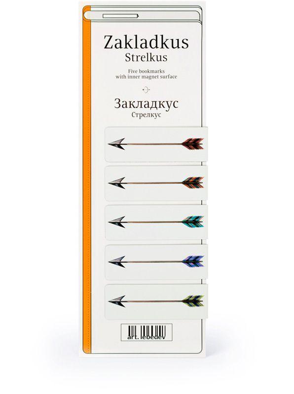 Закладки магнитные СтрелкусПодарки<br>Закладки в виде стрелок очень удобные.<br>Размер: None; Объем: None; Материал: Бумага; Цвет: None;