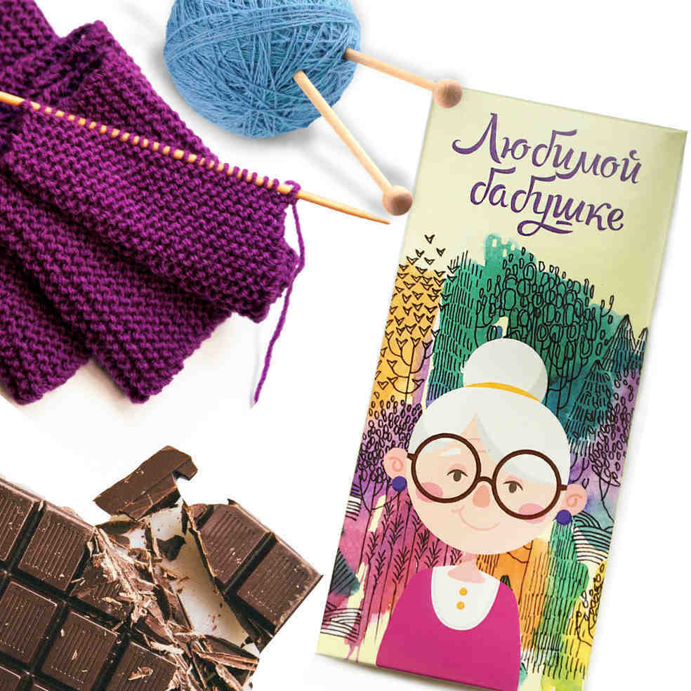 Шоколадная плитка Любимомй бабушкеБабушке<br>Любимой бабушке подарите любимый шоколад.<br>Размер: 60 х 70 х 10 мм; Объем: None; Материал: None; Цвет: None;