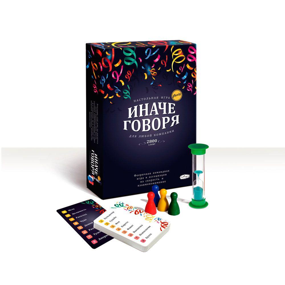 Иначе говоря, настольная играПодарки<br>Игра на самую азартную компанию.<br>Размер: None; Объем: None; Материал: Картон, бумага, пластик.; Цвет: None;