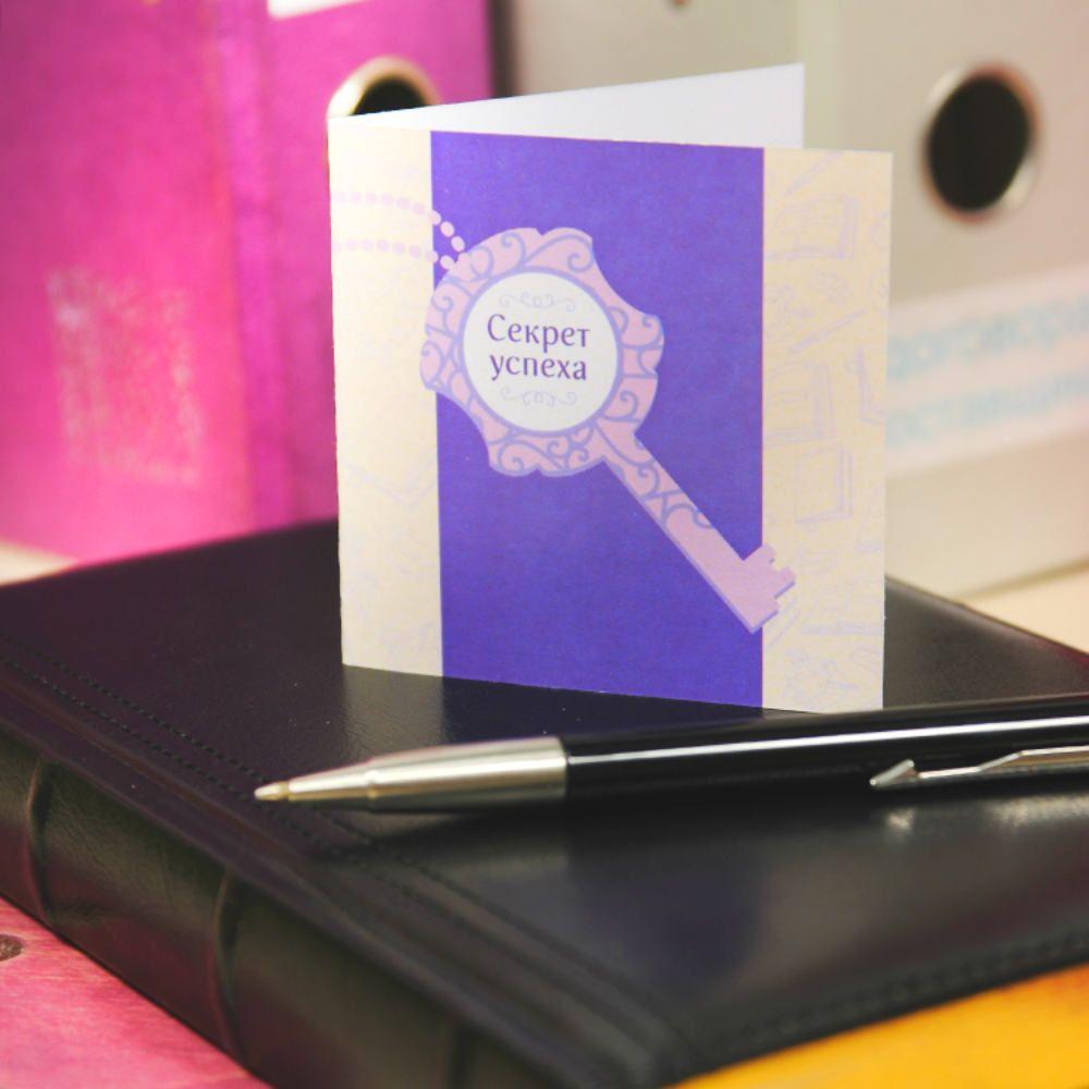 Подарочный набор Секрет успеха для настоящей бизнес-ледиПодарки<br>Подарочный набор предназначен для успешных женщин.<br>Размер: None; Объем: None; Материал: None; Цвет: None;