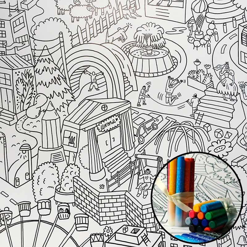 Плакат-раскраска Мой город от КаракулиПодарки<br>Плакат-раскраска о вашем любимом городе.<br>Размер: 120 х 77 см; Объем: None; Материал: Бумага; Цвет: None;