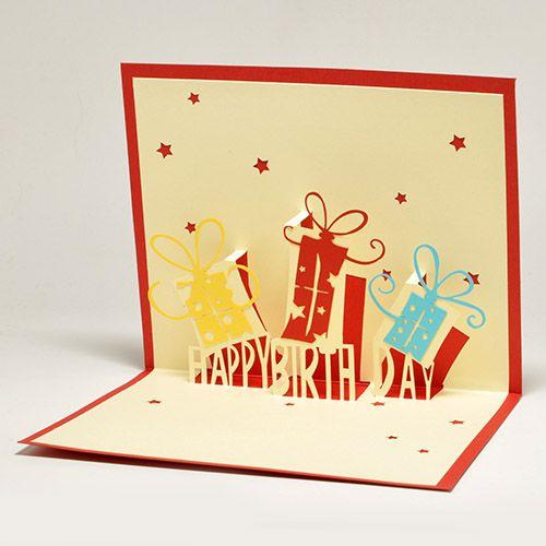 Объемная открытка 3D С Днем Рождения (Подарок)