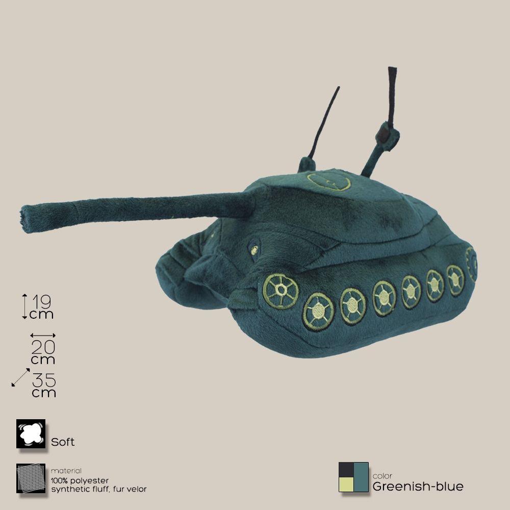 Плюшевая игрушка танк ИС - 7 (темно-зеленый)Мягкие игрушки<br><br>Размер: 35 х 19 х 20 см; Объем: None; Материал: Полиэстер; Цвет: Зеленый;