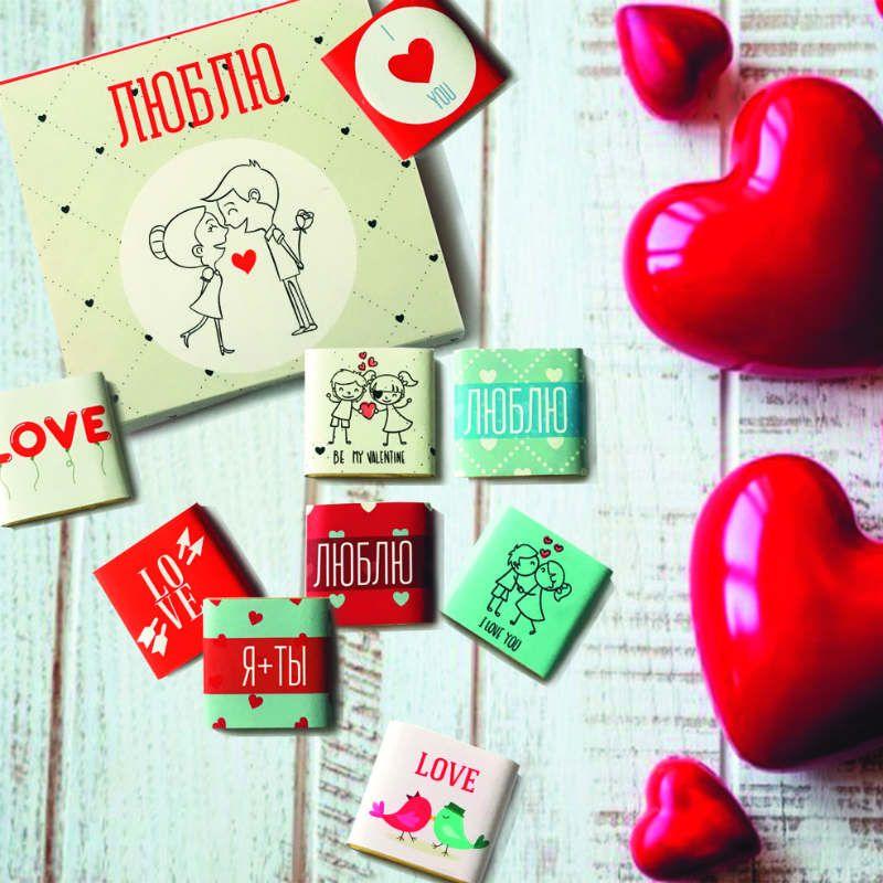 Шоколадный набор Люблю (9 плиток)Любимому<br>Шоколадный набор Люблю<br>Размер: 12 х 1 х 12 см.; Объем: None; Материал: Бумага; Цвет: Белый;