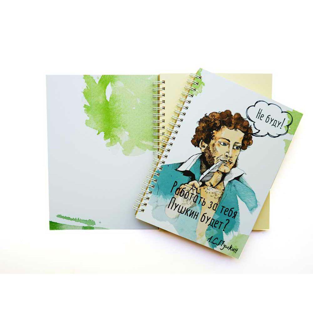 Блокнот Пушкин - Работать за тебя Пушкин будет?Ежедневники и блокноты<br>Пушкин за тебя работать не будет.<br>Размер: A5; Объем: None; Материал: Бумага; Цвет: None;