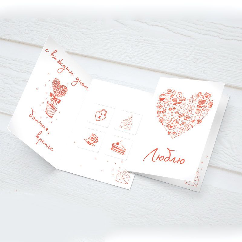 Открытка с шоколадом, ЛюблюДевушке<br>Люблю тебя и шоколад.<br>Размер: 15 х 10 см; Объем: None; Материал: Бумага; Цвет: None;