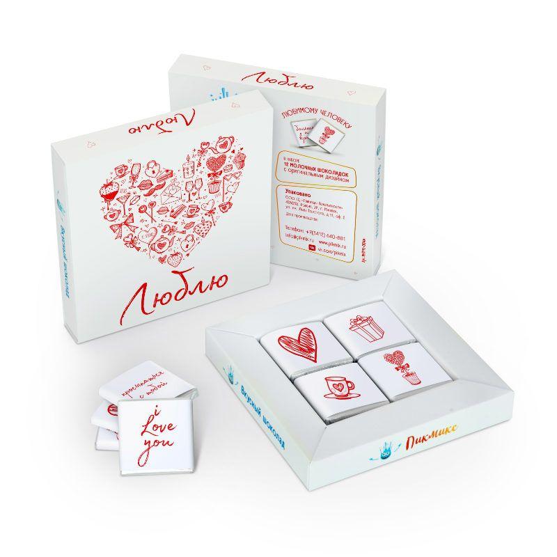 Шоколадный набор Люблю (12 плиток)Подарки<br>Шоколадный набор Люблю<br>Размер: 10.8 х 10.8 см.; Объем: None; Материал: None; Цвет: None;