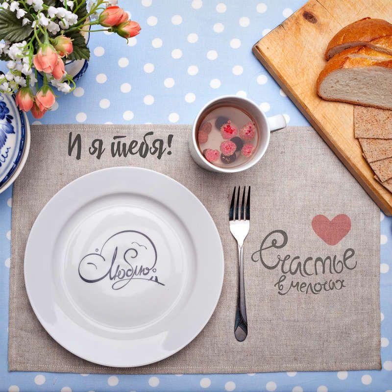 Сюжетная тарелка ЛюблюПодарки<br>Сюжетная тарелка Люблю расскажет о ваших чувствах.<br>Размер: None; Объем: None; Материал: Фарфор; Цвет: Белый;