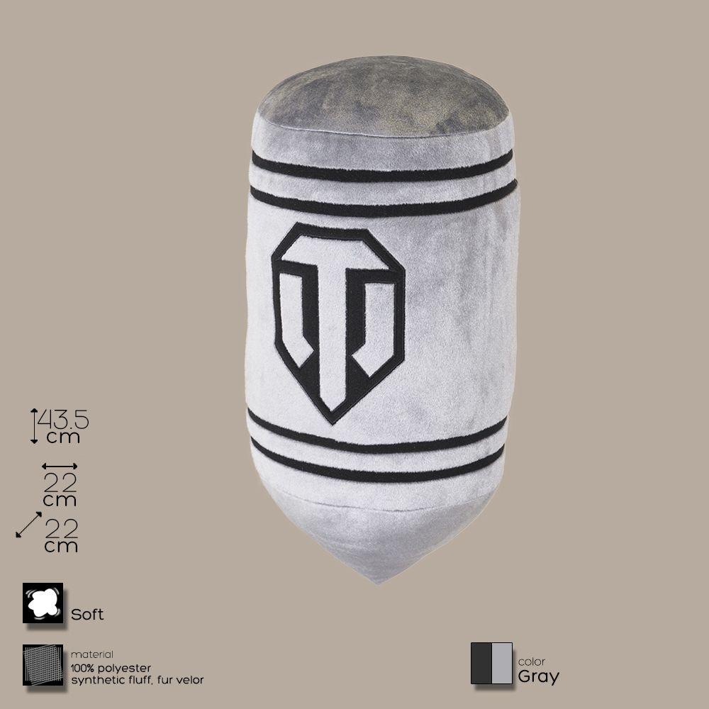 Декоративная подушка в виде танкового снаряда, серо-чернаяГостиная<br>Декоративная подушка в виде танкового снаряда, серо-черная<br>Размер: 43,5 х 22 см.; Объем: None; Материал: Полиэстер; Цвет: Серый;