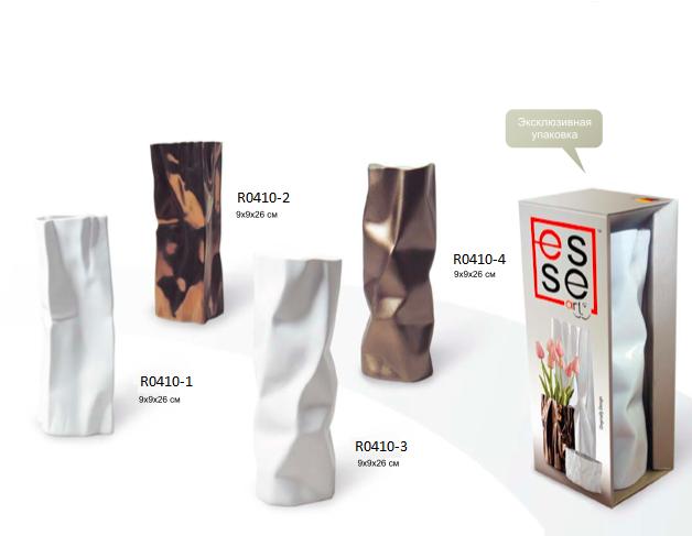"""Ваза """"Бумажный пакет"""" в эксклюзивной упаковке (Размер • 9 х 9 х 26 см, металлик бронзовый)"""