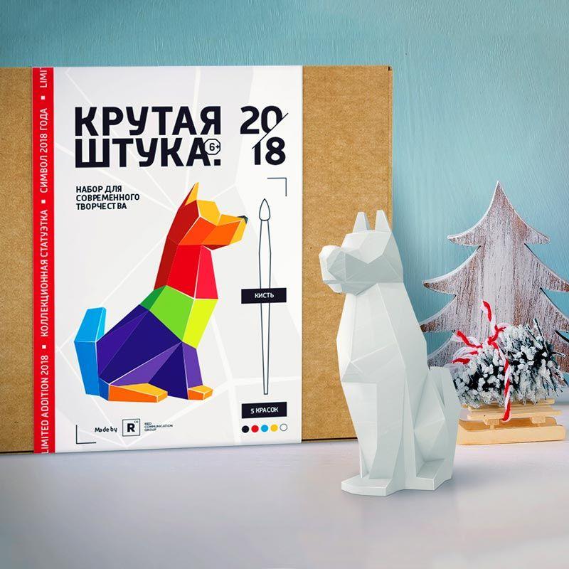 Фигурка-раскраска Собака, набор с красками и кистями Крутая штука 2018Оригинальные подарки подросткам<br>Керамическая собака - безусловно крутая штука .<br>Размер: 93 х 140 х 56 мм; Объем: None; Материал: Керамика; Цвет: Белый;