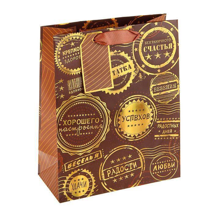 Пакет подарочный ПожеланияПодарки<br>Пакет подарочный Пожелания<br>Размер: 32 см ? 26 см ? 12 см; Объем: None; Материал: Бумага; Цвет: None;
