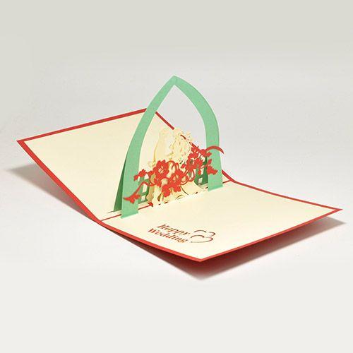 Объемная открытка 3D С Днем Свадьбы