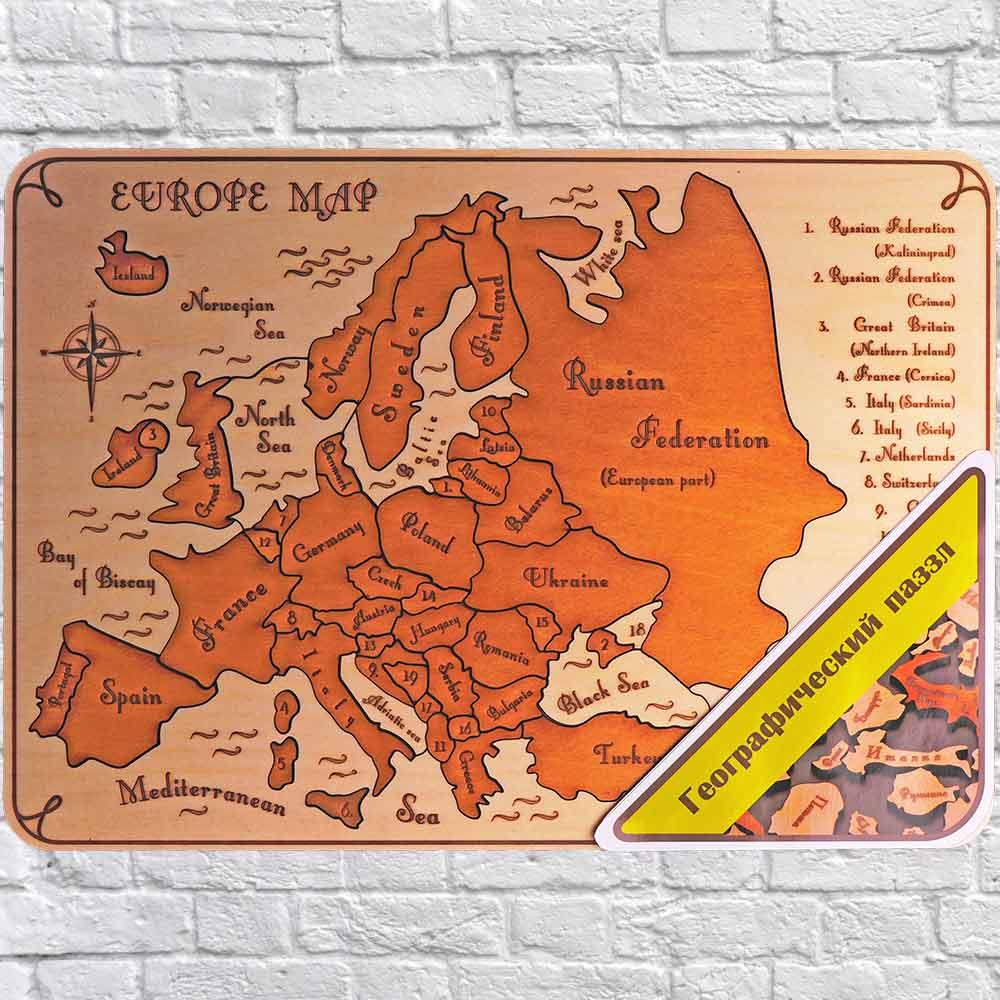 Пазл деревянный Карта Европы светлая рамка АнглийскийязыкПодарки<br>Вся Европа на одном пазле.<br>Размер: None; Объем: None; Материал: Дерево; Цвет: Оранжевый;