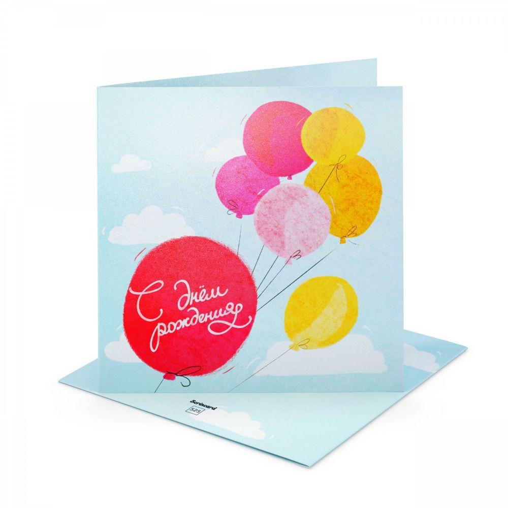 Открытка Scrincard С Днем РожденияПодарки<br>С днем рождения поздравить и пожелать прекрасного настроения с такой яркой открыткой будет гораздо проще.<br>Размер: 20 х 20 см; Объем: None; Материал: Картон; Цвет: None;