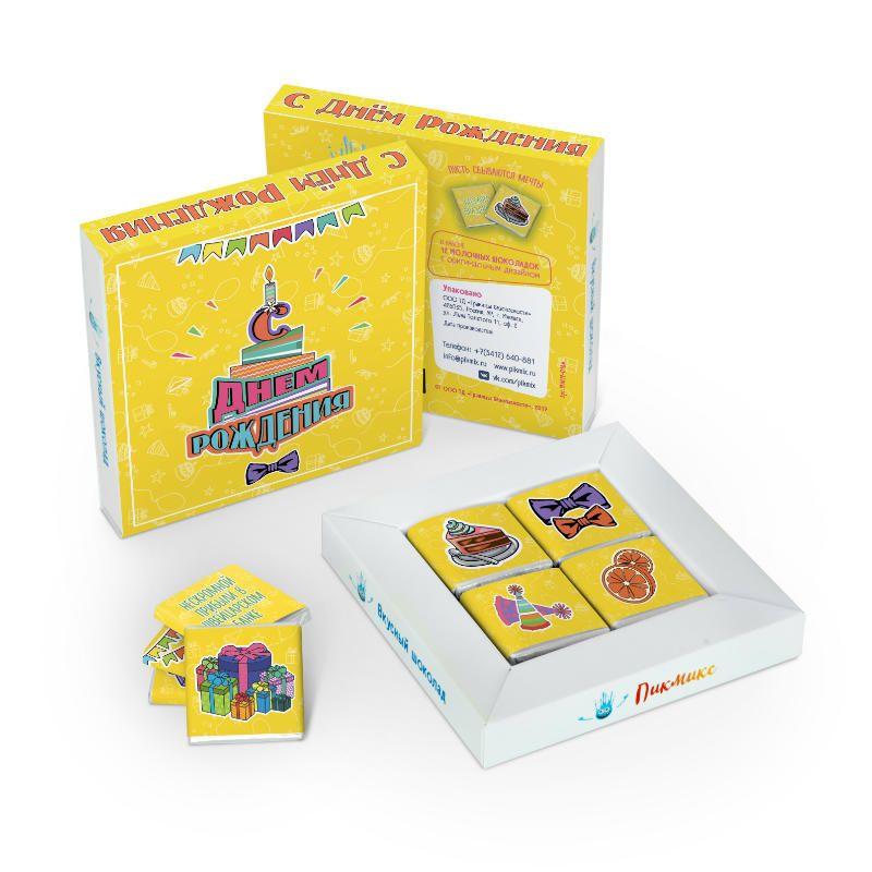 Шоколадный набор С Днем Рождения (желтая упаковка)Подарки<br>Шоколадный набор на любой День Рождения.<br>Размер: 10,8 х 10,8 см; Объем: None; Материал: Бумага; Цвет: Желтый;