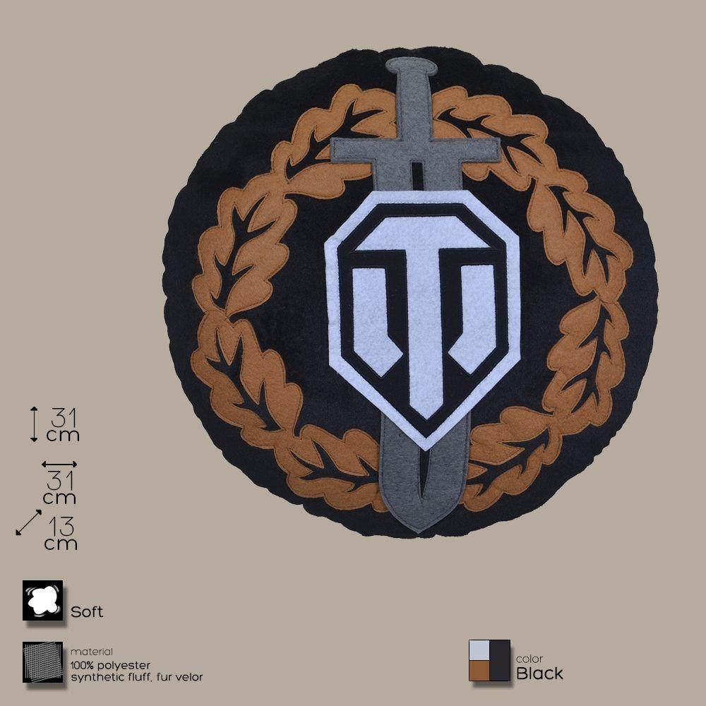Декоративная подушка с лого игры «World of Tanks», круглая, серо-черно-бело-коричневаяПодарки<br>Декоративная подушка с лого игры «World of Tanks», круглая, серо-черно-бело-коричневая<br><br>Прекрасный подарок для любителей видеоигр.<br>Размер: None; Объем: None; Материал: Полиэстер; Цвет: Комбинированный;