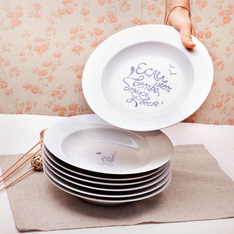 Сюжетная тарелка Если нет ветра, глубокаяПодарки<br>Сюжетная тарелка Если нет ветра<br>Размер: None; Объем: None; Материал: Фарфор; Цвет: Белый;