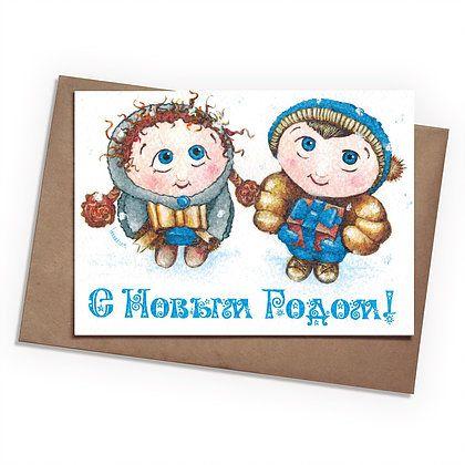 Поздравительная открытка ДетишкиПодарки<br>Поздравительная открытка Детишки<br>Размер: None; Объем: None; Материал: Бумага; Цвет: Комбинированный;