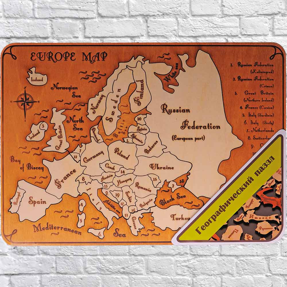 Пазл деревянный Карта Европы темная рамка АнглийскийязыкПодарки<br>Пазл деревянный на английском языке - полезно и увлекательно.<br>Размер: None; Объем: None; Материал: Дерево; Цвет: Оранжевый;