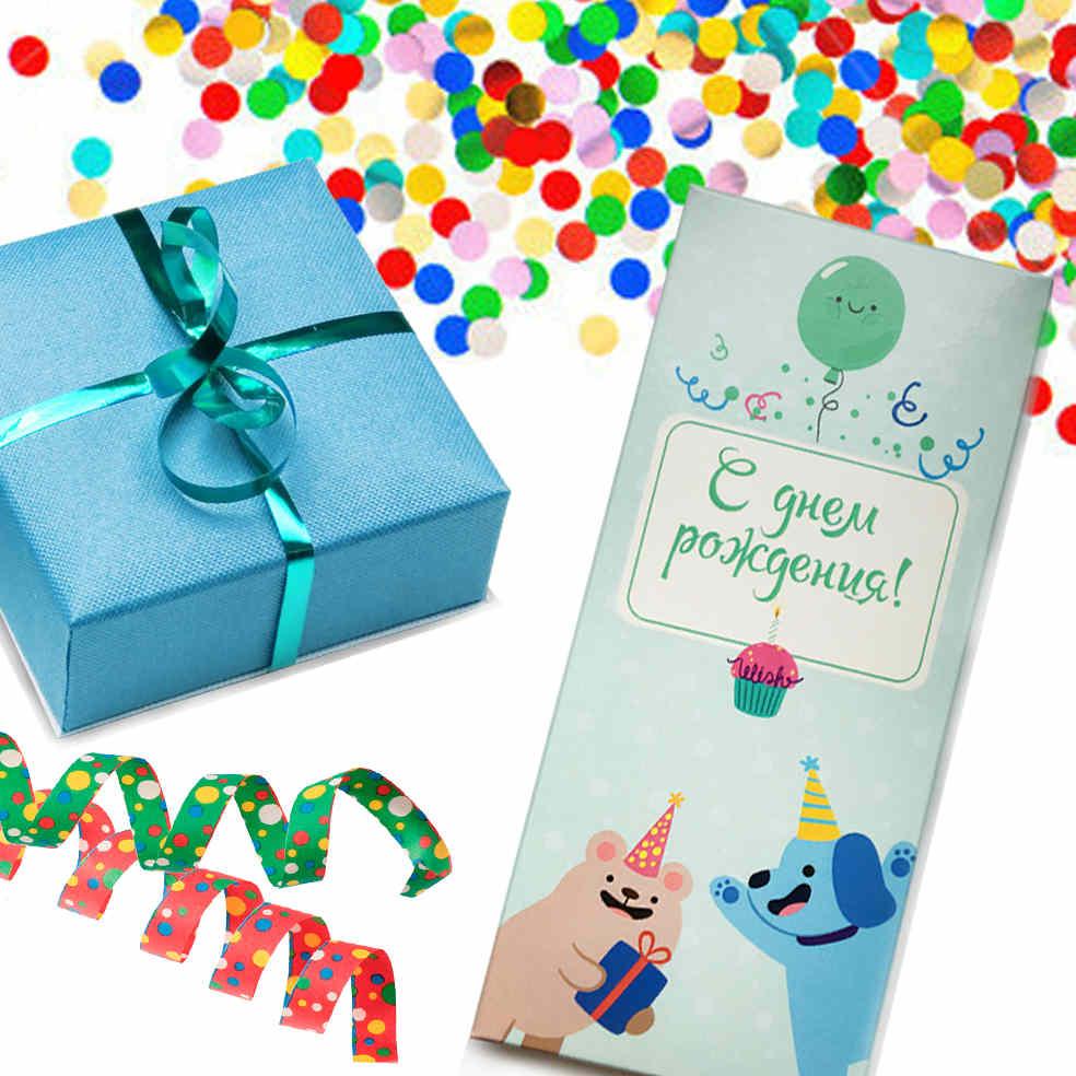 Шоколадная плитка С Днем РожденияДень рождения<br>С Днем Рождения поздравляю, шоколадку вынимаю.<br>Размер: 160 х 70 х 10 мм; Объем: None; Материал: None; Цвет: None;