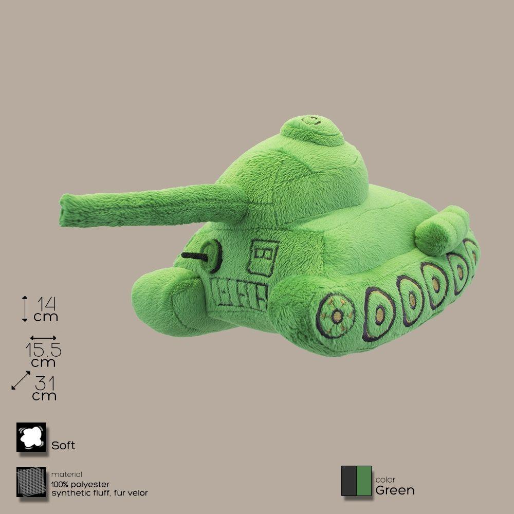 Плюшевая игрушка танк Т - 34 (зелёная)Мягкие игрушки<br>Плюшевая игрушка танк Т - 34 (зелёная)<br>Размер: 31 х 15,5 х 14 см; Объем: None; Материал: Полиэстер; Цвет: Зеленый;