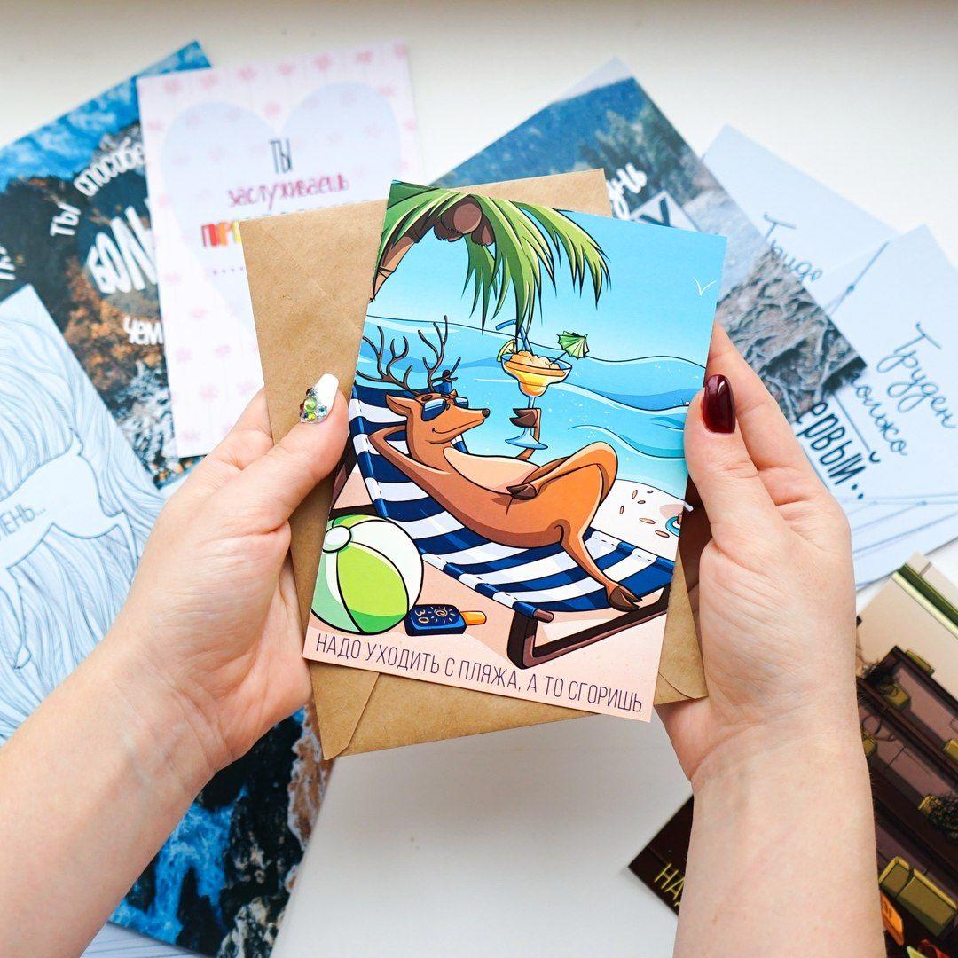 Открытка почтовая Надо уходить с пляжа, а леньПодарки<br>Оригинальная открытка для того, чтобы порадовать своих близких живущих в других городах, к такому необычному дополнению можно выбрать не менее оригинальный подарок. А если с пляжа надо уходить, можно и в открытке оповестить.<br>Размер: А 6; Объем: None; Материал: Бумага; Цвет: None;