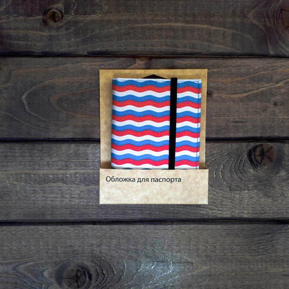 Обложка для паспорта RussiaПодарки<br>Обложка для паспорта Russia<br>Размер: None; Объем: None; Материал: Текстиль, резина; Цвет: Комбинированный;