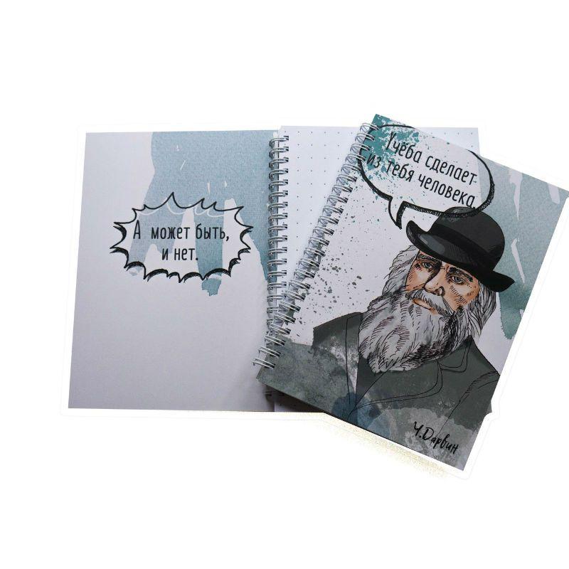 Блокнот Дарвин - Учеба сделает из тебя человекаБлокноты, тетради, ежедневники<br>Учеба сделает из тебя человека, запиши это в блокнот.<br>Размер: А5; Объем: None; Материал: Бумага; Цвет: None;