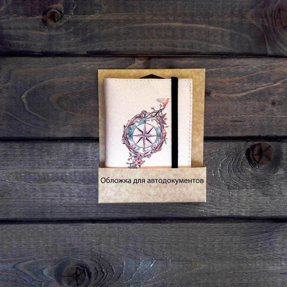 Обложка для автодокументов CompassПодарки<br>Compass поможет вам в путешествии.<br>Размер: None; Объем: None; Материал: Текстиль, резина; Цвет: Белый / Желтый;