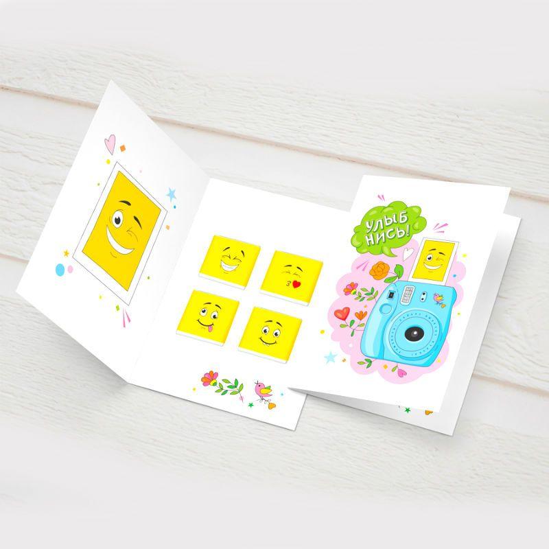 Открытка с шоколадом, УлыбнисьПодарки<br>Улыбнись, ведь у тебя есть открытка с шоколадкой.<br>Размер: 15 х 10 см; Объем: None; Материал: None; Цвет: None;