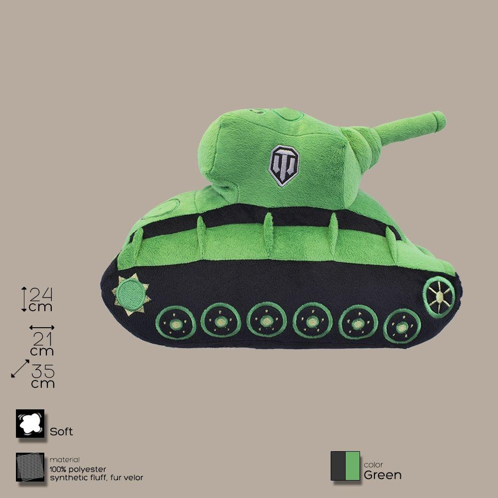 Плюшевая игрушка танк КВ - 2 (салатово-черного цвета)Подарки<br>Плюшевая игрушка танк КВ - 2 (салатово-черного цвета)<br><br>На боках - цилиндрические топливные баки, помогут вам влиться в военную стратегию, как...<br>Размер: 35 х 21 х 24 см; Объем: None; Материал: Полиэстер; Цвет: Зеленый;