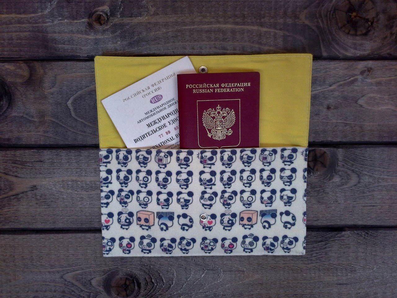 Конверт для путешествий Be PandaПодарки<br>Конверт для путешествий Be Panda<br>Размер: None; Объем: None; Материал: Текстиль, резина; Цвет: Комбинированный;