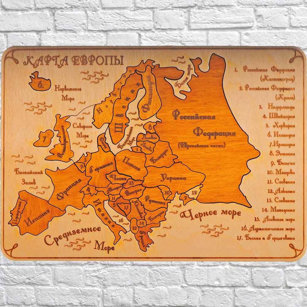 Пазл деревянный Карта Европы светлая рамка РусскийязыкИнтерьер<br>Интересный географический пазл.<br>Размер: None; Объем: None; Материал: Дерево; Цвет: Коричневый;