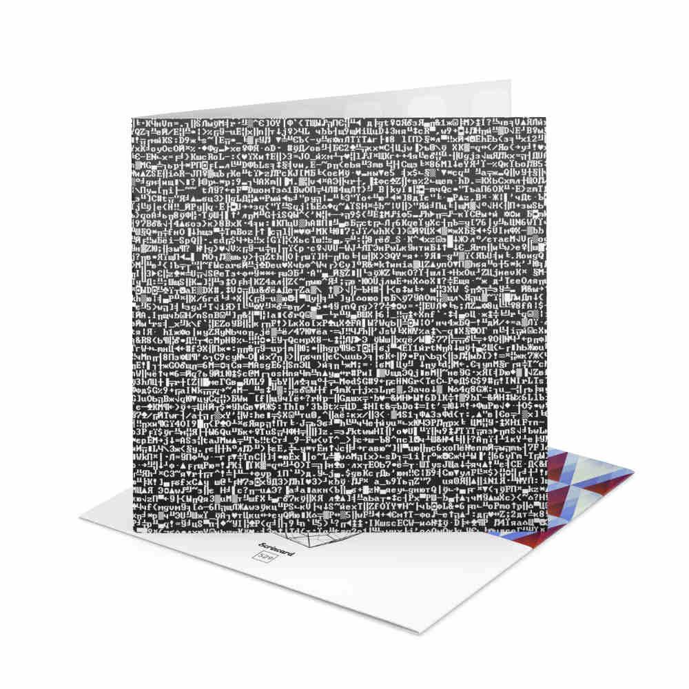 Открытка Scrincard Бит и байтПодарки<br>Открытка Символы<br>Размер: 20 х 20 см.; Объем: None; Материал: Картон; Цвет: None;