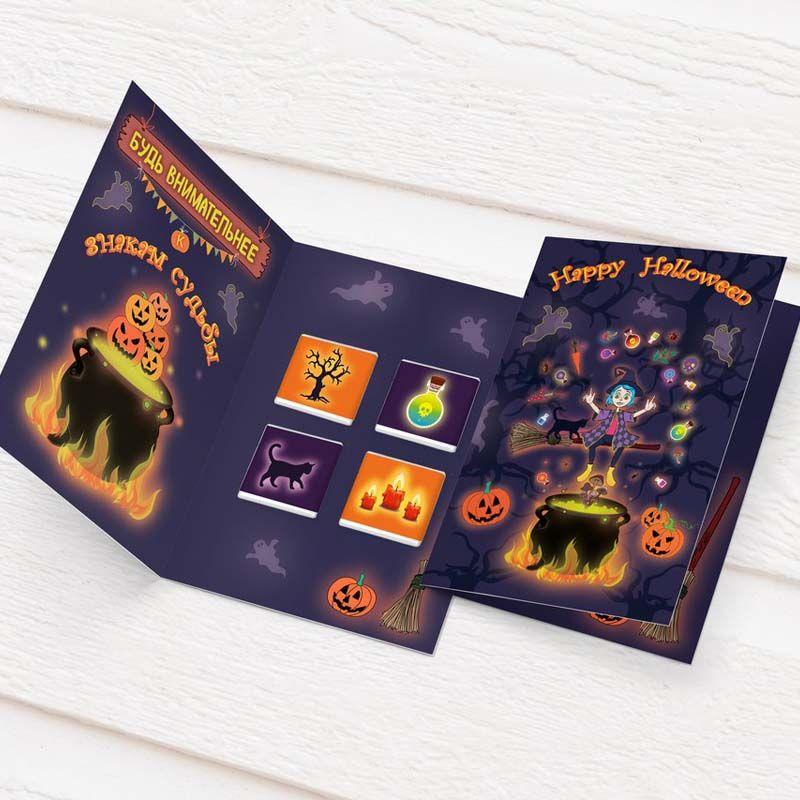Открытка с шоколадом Happy HalloweenХэллоуин<br>Happy Halloween с открыткой и шоколадом.<br>Размер: 15 х 10 см; Объем: None; Материал: Бумага; Цвет: None;