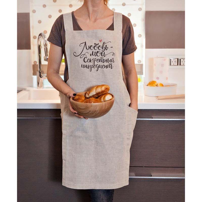 Фартук льняной Любовь - мой секретный ингредиентПодарки<br>Фартук льняной Любовь понадобится на кухне.<br>Размер: 45 х 145 см; Объем: None; Материал: Лен; Цвет: Бежевый;