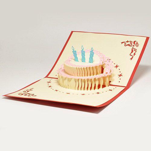 Объемная открытка 3D С Днем Рождения (Бабочка)