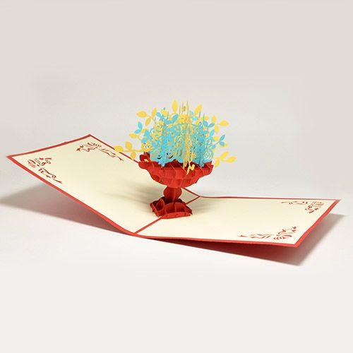 Объемная открытка 3D Клумба с цветамиПодарки<br>Объемная открытка 3D Клумба с цветами<br>Размер: None; Объем: None; Материал: Картон; Цвет: None;