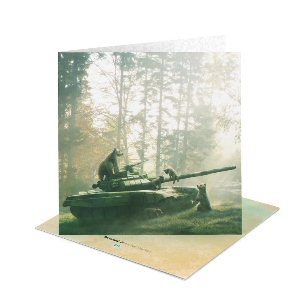Открытка Scrincard Утро в сосновом лесуПодруге<br>Прекрасное дополнение к любому мужскому подарку.<br>Размер: 20 х 20 см.; Объем: None; Материал: Картон; Цвет: None;