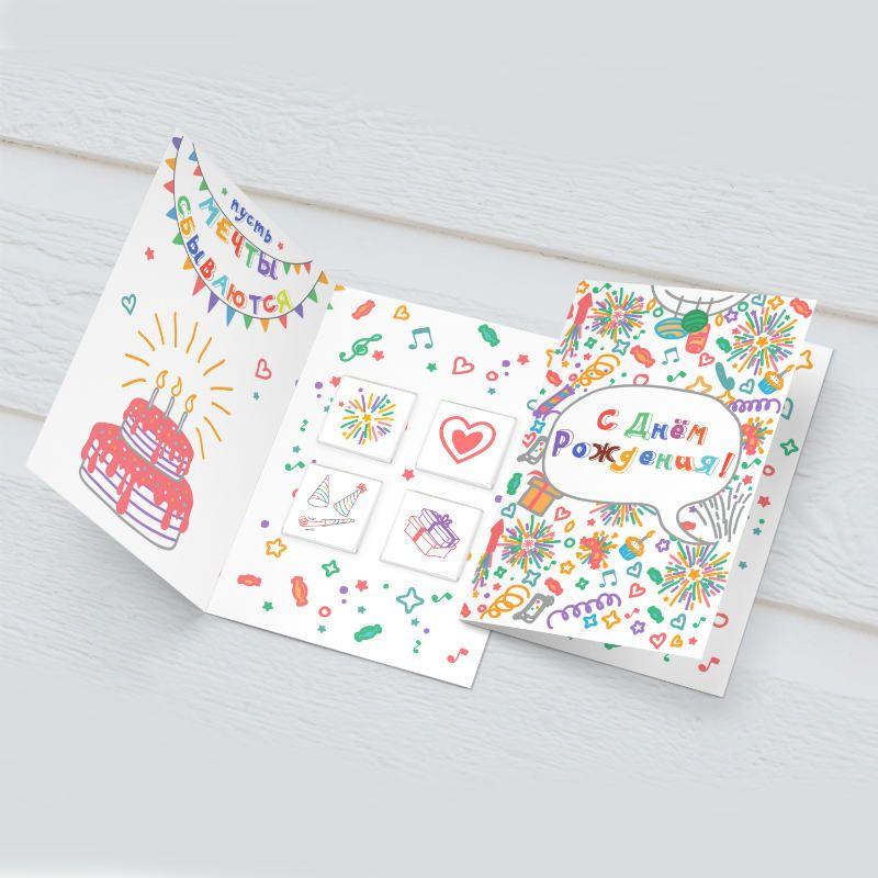 Открытка с шоколадом, С Днем РожденияДень рождения<br>Открытка с шоколадом, С Днем Рождения<br>Размер: 15 х 10 см; Объем: None; Материал: Бумага; Цвет: None;